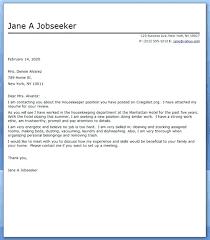 Supervisor Cover Letter Dew Drops
