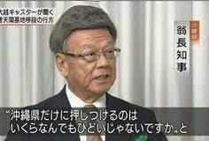 北村 大臣 ヅラ