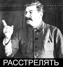 Image result for сталин расстрелять