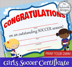 Soccer Certificate Templates For Word Soccer Certificate Template 14 Download Free Documents In Psd Pdf