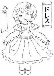 無料イラスト ぬりえ 昭和風少女ぬり絵 ドレス