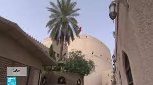 حصن نزوى في سلطنة عمان.. متحف يحوي آلاف القطع الأثرية - ثقافة