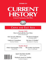 Current History (China and East Asia Book 109) - Kindle edition by ...