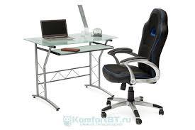 Купить компьютерный <b>стол TetChair ST-F1018 стекло</b> матовое ...