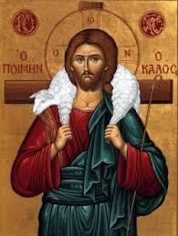 Resultado de imagen para imagen del buen pastor sin restricciones