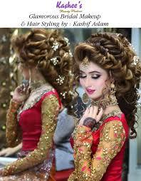 beautiful bridal hair and makeup style tiplelo