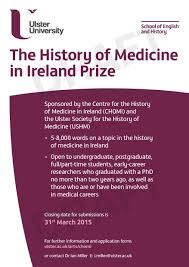 history of medicine in essay prize 2015 centre for the history of medicine in essay prize