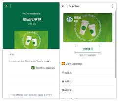 scam 10 starbucks gift card for 5 starbucks wechat gifting card