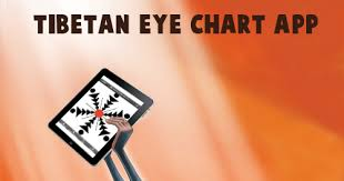 Tibetan Eye Chart Tibetan Eye Chart The Official Tibetan Eye Chart Press