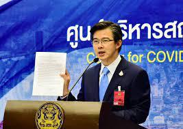 รัฐบาลไทย-ข่าวทำเนียบรัฐบาล-โฆษก ศบค. เตือนการเดินทางข้ามจังหวัด  ขอประชาชนปฏิบัติตามประกาศควบคุมโรคของจังหวัด ขอให้ออกนอกบ้านให้น้อยที่สุด  สวมใส่หน้ากากอนามัย เว้นระยะห่าง เพื่อลดความเสี่ยงในการแพร่กระจายโรค