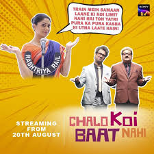 Chalo Koi Baat Nahi (2021) S01 Hindi Comedy WEB Series || 480p 720p, 1080p