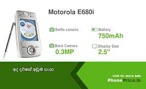 Motorola E680i Price in Sri Lanka ...