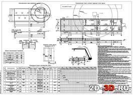 Технологическая карта подземного цикла здания Технологическая карта подземного цикла здания Курсовой проект