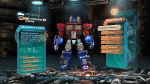 Transformers: Fall of Cybertron-ის სურათის შედეგი