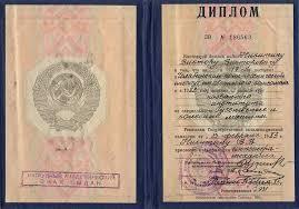Независимая оценка автомобиля Автосервис Инженер Челябинск Наши дипломы свидетельства сертификаты