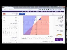 dhivehimv online math problem solver have your math  dhivehimv online math problem solver have your math homework done for you