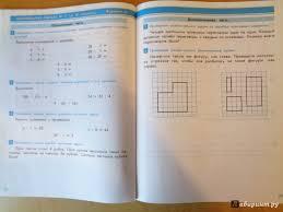 Иллюстрация из для Контрольные работы по курсу Математика  Иллюстрация 20 из 25 для Контрольные работы по курсу Математика и по курсу