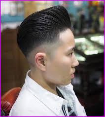 Coiffure Garcon Asiatique Cheveux Longs 356903 Coiffure