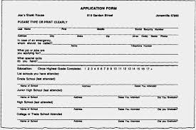 how to fill out a form blank resume forms how to fill out 19 free in resumes templates zigy