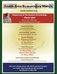 nyla ali khan ing professor university of oklahoma allama iqbal flyer