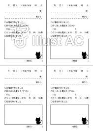 電話メモa4イラスト No 1000564無料イラストならイラストac