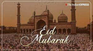 Happy Eid ul-Adha 2021: Bakrid Mubarak Wishes Images, Quotes, Status,  Messages, Photos, Wallpapers, GIF Pics, Greetings Cards