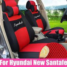 custom seat covers for 2016 hyundai new