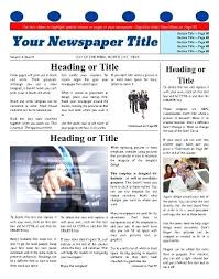 Newspaper Front Page Template Indesign Newspaper Front Page Template Indesign Old S Inside