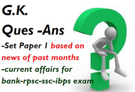 essay and letter writing for bank po exam acirc cz custom admissions essay custom essays com