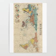 World Map Posters 1853 Japanese World Map Poster By Ancientmaps