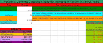 Pension Commute Calculation With Ms Excel Sheet