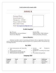 Computer Skills On Resume Sample Cool Fresh Graduate With Computer Skills SANAL K Kavungal House
