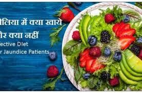 Vitiligo Diet Chart In Hindi