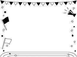 運動会旗と校庭の白黒フレーム飾り枠イラスト 無料イラスト かわいい