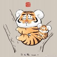 ความยิ่งใหญ่ ของ การเขียน ภาพวาดเสือโคร่ง เกาหลีและจีน. Thợ Xăm Tatoo Hinh Xăm Hổ Cute Facebook