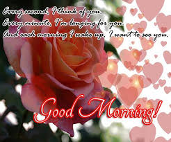 Lovingyou Quote Good Morning Best of Good Morning Love Messages 24greetings