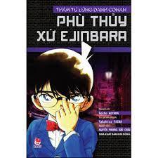 Thám Tử Lừng Danh Conan - Phù Thủy Xứ Ejinbara (Tái Bản 2020) - Truyện  Tranh, Manga, Comic Tác giả Gosho Aoyama