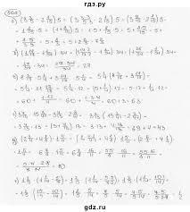 Контрольные работы по алгебре класс мордкович онлайн  Контрольные работы по алгебре 9 класс мордкович онлайн