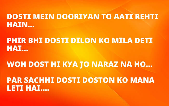hindi shayari on friendship in english