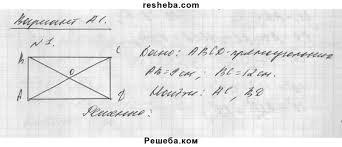 ГДЗ по алгебре для класса А П Ершова геометрия Погорелов  ГДЗ решебник по алгебре 8 класс самостоятельные и контрольные работы