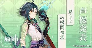 Genshin Impact: Những nguyên liệu người chơi cần chuẩn bị cho nhân vật Xiao  - TIN GAME MỚI - Trang Tin Tức Game Toàn Cầu
