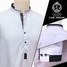 Cloth Design Images For Man Latest Designer Men Shalwar Kameez Designs 2019 Pk Vogue