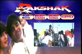 Image result for film(Rakshak)(1996)