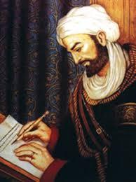Abu Ali Sina | MY HERO