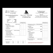 Report With Pictures Report Card Software Grade Management Rediker Software