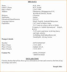 New Resume Format 2015 Luxury Wedding Resume Format Luxury Wedding