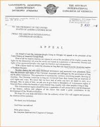 letter of appeal best ideas of how to write an appeal letter for financial aid to