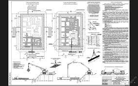 Диплом Дипломный проект Специальность Промышленное и  Диплом Дипломный проект Специальность