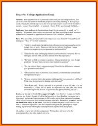 biography essay template how to write a biographical about   college autobiographical essay example autobiography how to write a biography about an author sample for job