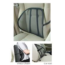 office chair back. Cool Vent Cushion Mesh Back Lumbar Support New Car Office Chair Truck Seat Black - Walmart.com